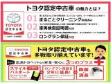 ヤリス 1.5 ハイブリッド Z E-Four 4WD