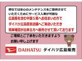 タントカスタム X トップエディション SAII