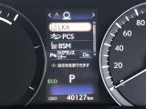 RX450h バージョンL 本革シート 修復歴無し