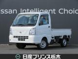 NT100クリッパー DX 農繁仕様 4WD