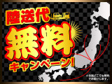 RX450h バージョンL パノラマルーフ リアエンターテインメント