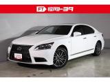LS600h Fスポーツ 4WD