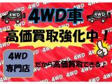 アトレーワゴン カスタムターボRS リミテッド 4WD