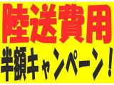 ハイゼットトラック エアコン パワステ スペシャル VS 3方開