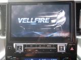 【BIG-X10インチナビ】人気の大画面BIG-Xナビを装備。専用設計で車内の雰囲気にマッチ!ナビ利用時のマップ表示は見やすく、テレビやDVDは臨場感がアップ!いつものドライブがグッと楽しくなります♪