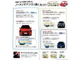 ハイラックス スポーツピックアップ 3.0 ダブルキャブ 標準ボディ ディーゼル 4WD