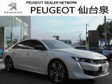 508 GTライン プレミアムレザーエディション