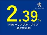 508 GT ブルーHDi プレミアムレザーエディション ディーゼル