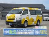 ハイエース  幼児バス2.7ガソリン乗車定員2+12人