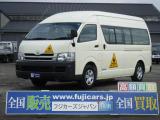 ハイエース  幼児バス2.7G乗車定員4+18人