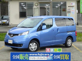 NV200バネット キャンピング NV200 FOCS ルソ 新車即納