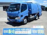 平成28年日野デュトロハイブリット!4.0D!当社クレーン・ダンプカー・トラック専門店