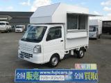 平成27年式 スズキ キャリィトラック 移動販売車 サブバッテリー インバーター