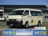 ハイエース  幼児バス2.7G乗車定員2+12人
