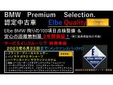 X3 xドライブ30e Mスポーツエディション ジョイプラス 4WD