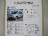 デリカD:5 2.4 G プレミアム 4WD