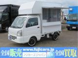 平成28年 スズキ キャリィトラック 移動販売車 キッチンカー ケータリングカー フード