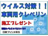 フェアレディZ 3.7 バージョン ニスモ
