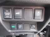 対向車への気遣い。ヘッドライトマニュアルレベライザー