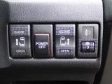■車輌状態をWEB[www.motornet.jp]で公開中!自社ホームページでさらに詳しくご覧いただけます!ブログもやってます☆ 詳しくは[minivan@motornet.jp]までお気軽にお問合せ下さい♪