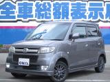 ゼスト スポーツ ダイナミックスペシャル 4WD