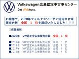 ティグアン TDI 4モーション Rライン ブラックスタイル  4WD ディーゼルターボ