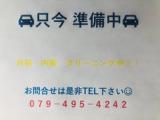 カローラフィールダー 1.5 G モデリスタエアロ 車高調 純正ナビ