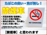 【清潔感のある禁煙車】当店では前後の灰皿が使用されていないこと。天井やモールに汚れがないこと。タバコを吸わないスタッフが臭いが気にならないこと。が条件で禁煙車としてお客様にオススメしています。