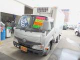ダイナ  2t低温冷凍車 スタンバイ付デンソー製冷凍機-32℃設定
