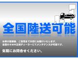 X3 ブラックアウト ディーゼル 4WD