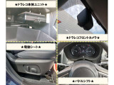 【ドライブレコーダー】もしもの事故の記録も録画できます!もしもの時に、あると本当に助かります♪【電動シート】電動でシートポジションを楽々変更♪あると便利ですよね
