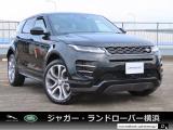 レンジローバーイヴォーク Rダイナミック SE 2.0L P250 4WD