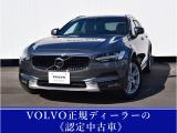 V90クロスカントリー/T5 AWD モメンタム 4WD