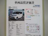 N-BOX+ G 車いす仕様車
