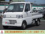 ミニキャブトラック みのり 4WD