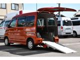 アトレーワゴン フレンドシップ スローパー リヤシートレス仕様 折り畳み補助シート付
