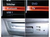 メーカーオプションで設定されたCD/DVD/TVも搭載!またお手持ちのスマホなども連動できるBluetoothも搭載!