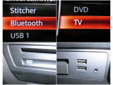 BluetoothやUSBは勿論、オプションのCD,TV、DVD搭載!