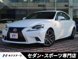IS300h Fスポーツ