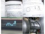 高速道などの運転時に便利なクルーズコントロール搭載!ステアリングスイッチからの操作ができます!