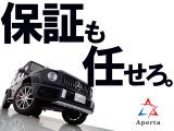 Gクラス G350d ロング ディーゼル 4WD ラグジュアリーPKG黒アルミ黒革SR保証付