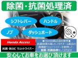 N-BOX+ G Lパッケージ 車いす仕様車