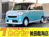 ムーヴキャンバス G メイクアップ SAIII 4WD