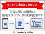 ステップワゴン 1.5 スパーダ ホンダ センシング