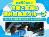 アトラス 2.0 ダブルキャブ フルスーパーロー 垂直パワーゲート ガソリン車 作業灯