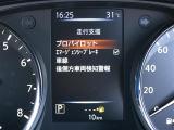 エクストレイル 2.0 20Xi Vセレクション 4WD 4WD ワンオーナー