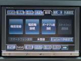 アルファード 2.4 240G 禁煙 記録簿9枚 後席モニタ 8型HDDナビ