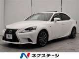 IS300h/Fスポーツ