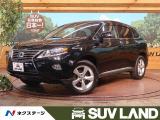 RX270/バージョンL