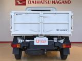 ハイゼットトラック  清掃ダンプ 4WD